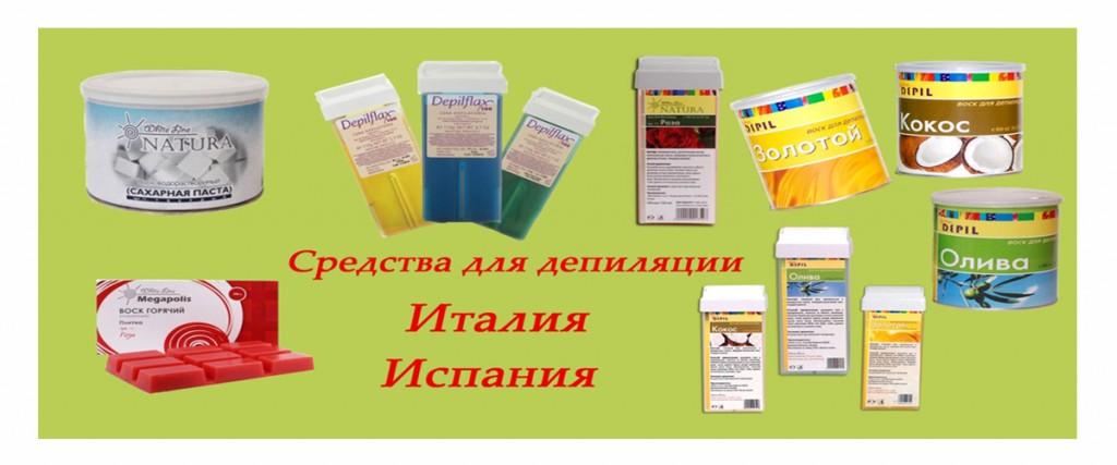карамель для депиляции aravia professional